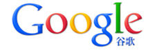 Google Calls Off Android Event In Beijing