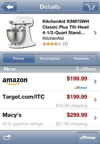 Amazon Launches Price Check App For iPhone
