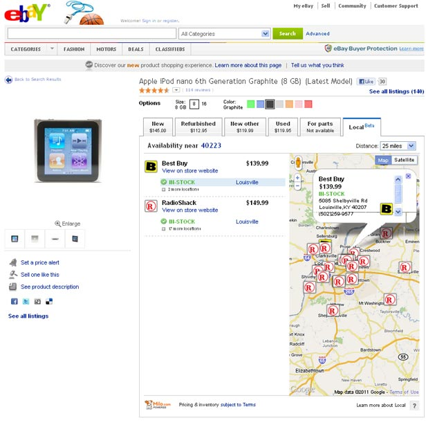 eBay Local Product page with new features