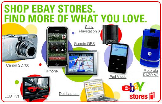 "eBay Eliminates ""Stores"" Navigational Tab"