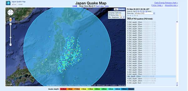 Japan Quake Map