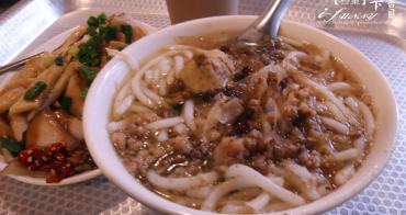 【台東美食】榕樹下米苔目~一個人旅行在台東的第一餐(台東三天兩夜自助行)