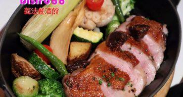 [台中南屯區]Bistro88 義法餐酒館~餐點/服務/氣氛皆佳的餐廳