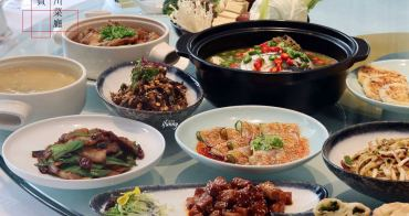 [雙連站]台北國賓飯店川菜廳~封館5個月重新開幕 推出45道全新川菜料理 絕美精品空間