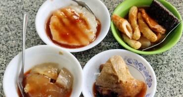 大同區小吃 | 葉記小吃 二十多年無招牌老店 在倉庫裡的油粿/肉丸/甜不辣/肉粽/四神湯