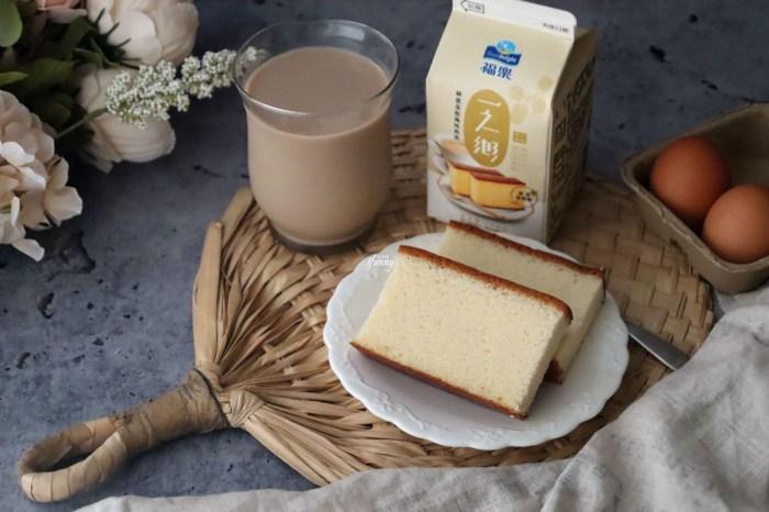 蜂蜜蛋糕用喝的!一之鄉蜂蜜蛋糕與福樂推出聯名奶茶 蜂蜜蛋糕奶茶雙響配在怡客咖啡聯名門市也能喝得到