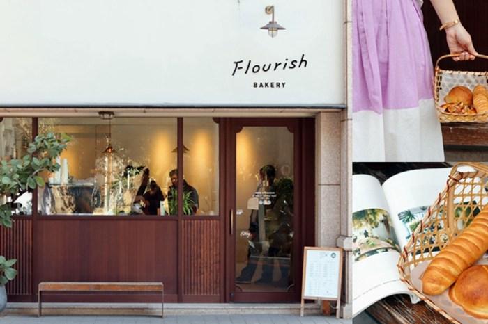 江子翠站   FlourishBakery花咲 板橋質感麵包店 內用外帶手沖義式咖啡