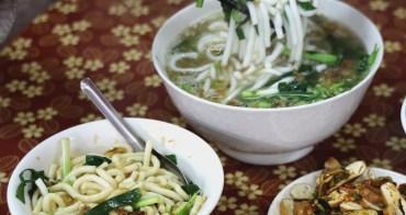 江子翠站 | 板橋無名米苔目 當地人的早午餐 湯頭小菜都很優秀