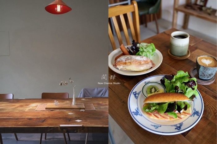 永和美食   鬧蟬烘豆工作室  森氏咖啡所第二品牌 早午餐/甜點/咖啡