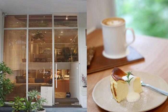 天母美食 | Weiss Cafe 純白韓風外觀試營運中  公館人氣甜點Flügel Studio二店