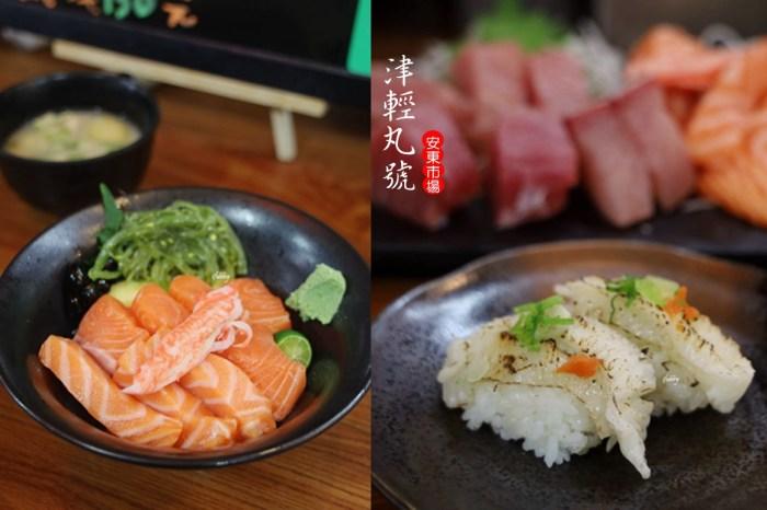 科技大樓站 | 津輕丸號 安東市場平價日式料理 味噌魚湯免費喝到飽 食尚玩家推薦