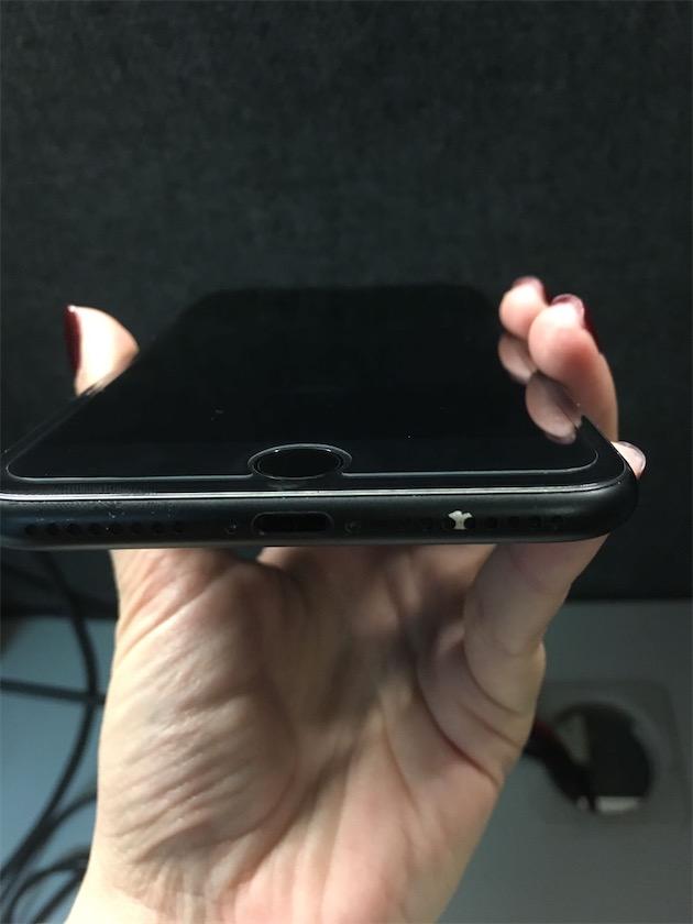 noir mat de votre iphone 7