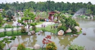 雲林景點|虎尾澄霖沉香味道森林 一秒到日本兼六園免出國(虎尾玩免費景點一日遊)