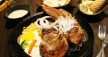 雲林美食|王牪牛排(斗六店) 超平價牛排饗宴,免費加麵加飯,飲品濃湯無限量供應
