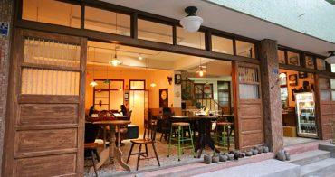 彰化咖啡推薦|Stable Fly穩定飛行模式咖啡/輕食,文青風隱藏巷弄中老宅樸實之美