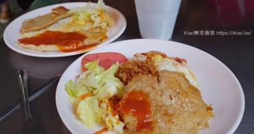 彰化早餐推薦|頂好早餐,學生時代的回憶早點:推薦豬肉蛋餅、頂好特餐