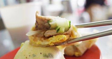 彰化早餐推薦|無名早餐店 隨心所欲的早餐店,推薦蔬菜蛋餅、蔥抓餅
