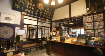 朴子下午茶推薦|嘉義清木屋せいもくや朴子的老屋咖啡 診所裡喝咖啡,滿滿文物回憶