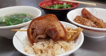 彰化爌肉飯推薦|阿泉焢肉飯/爌肉飯 彰化在地人早午餐 人潮不斷銅板美食推薦