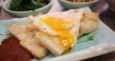 台中西區美食推薦|雲記古早味手工蘿蔔糕.肉羹 很推蘿蔔糕