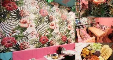 台北車站美食推薦叢零計畫Jungle Plan|夢幻浮誇的花草餐廳 IG網美打卡必訪餐廳