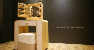 台中小寶優居圓滑處事化妝桌|大容量化妝桌輕巧設計不佔空間 專業規劃設計打造獨一無二的居家環境 台中家具推薦