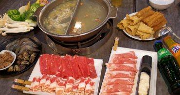 彰化辣王爺麻辣鴛鴦鍋|彰化火鍋吃到飽,不用400就能吃到六種肉品、數十種蔬菜海鮮、自助bar無限供應。
