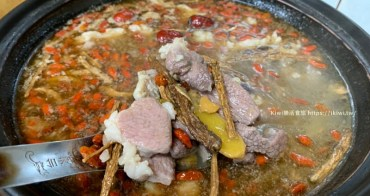 溪州黃水萍羊肉爐|沒有羊騷味的黃水萍,在地人私心推薦羊肉爐,一整鍋藥膳麻油好香,羊肉帶皮也不少