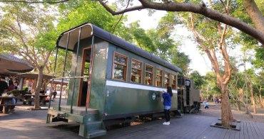 宜蘭羅東林業文化園區|免門票,親子小旅行必訪,近羅東夜市、羅東車站、林場肉羹
