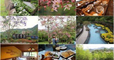 南庄雲水度假森林 花旗木步道繽紛絢麗登場,複合式度假莊園,一泊二食泡溫泉渡假去