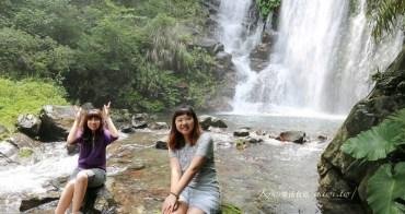 桃園復興幽靈瀑布|鐵力庫部落裡,拉拉山秘境最壯觀的瀑布群,天然滑水道玩水好地方