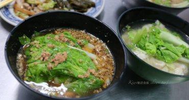 鹿港麗卿陽春麵|彰化鹿港隱藏版古早味美食,樸實的好滋味,小菜平價加入小黃瓜好可口