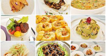 台中萊特薇庭飯店式宴會廳 台中異國創意蔬食料理婚宴,台中頂級婚宴、夢幻婚宴場景推薦