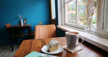 品• 茗茶丘好|彰化老宅茶館,彰化下午茶甜點品茶最佳去處,台灣紅茶、鐵觀音戚風蛋糕。