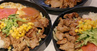 彰化金豆漿海盜餐|彰化早餐推薦老字號金豆漿,海盜餐、豬肉蛋餅、豪華吐司、笨蛋漢堡、麥角粥