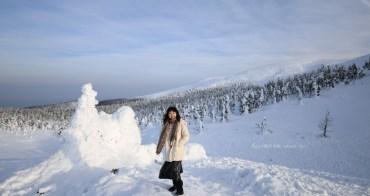 日本藏王樹冰|山形藏王巨大雪怪佈滿冰雪奇緣場景,藏王樹冰交通資訊、纜車資訊