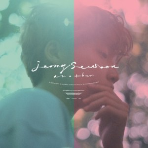 Jeong Sewoon - 20 Something (PROD. Jung Dong Hwan, Jeong Sewoon).mp3