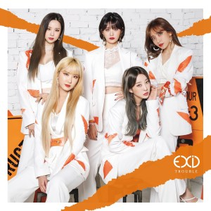 EXID - VAPORIZE YOURSELF ! MP3