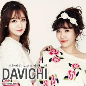 Davichi - It`s Because I Miss You More Today.mp3