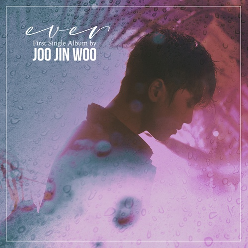 JOO JIN WOO - EVER MP3