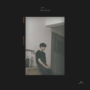 Jungkook (BTS) - 그때 헤어지면 돼 (Only Then).mp3