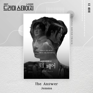 Jemma - The Answer (OST The Fair).mp3