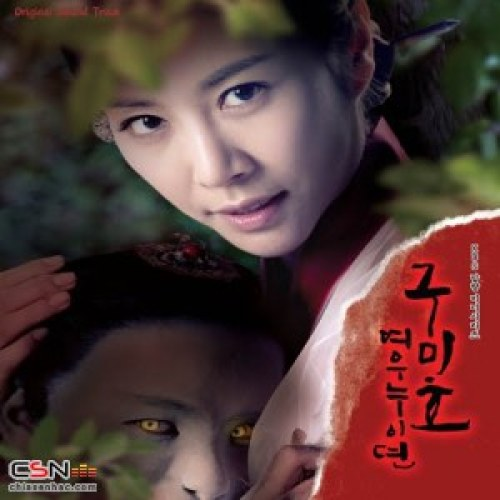 Morae - Sang Sa [OST The Revolt Of Gumiho] MP3