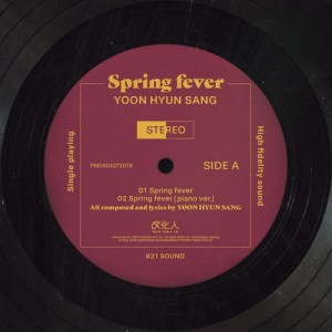 Yoon Hyun Sang - 춘곤 (春困) (Spring Fever) (Piano ver.mp3
