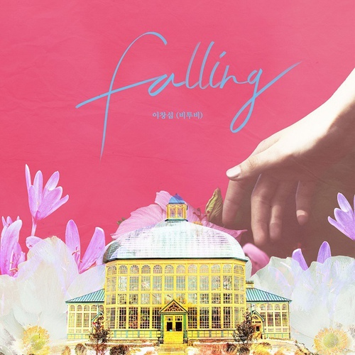 Lee Chang Sub (BTOB) - Falling MP3