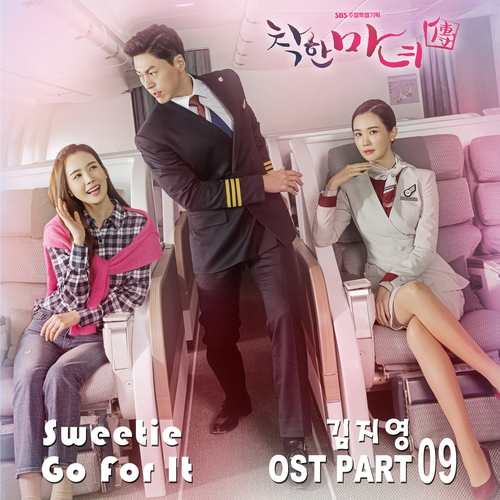 Kim Ji Young (Messgram) - Go For It (OST Good Witc MP3