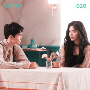 Jang Jae In, SUHO (EXO) - 실례해도 될까요 (Do You Have a Moment).mp3