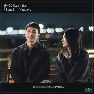CHANGHA - Steal Heart (Mouse OST Part.6).mp3