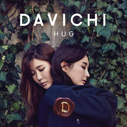Davichi - 두 여자의 방 (Two Women-'s Room) MP3