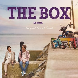 Chanyeol - 비가 Raining (THE BOX OST) MP3